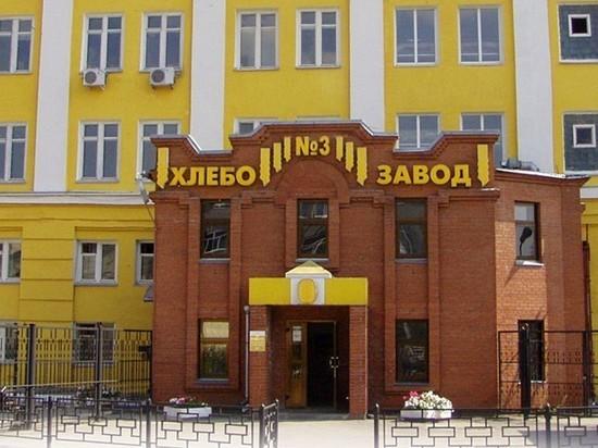 В Рязани хлебозавод №3 заложит здание за 26,3 млн рублей