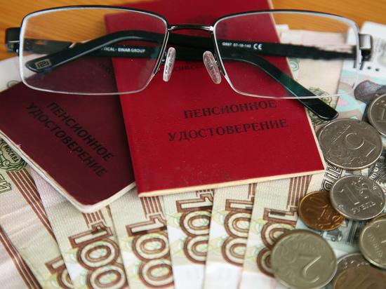 Ожидающееся в 2022 году повышение страховых пенсий в России на 5,9 процента, по своей сути, не является индексацией