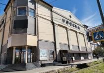 Работа дополнительного пункта вакцинации в здании читинского кинотеатра «Россия» по улице Бутина временно приостановлена