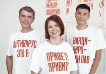 Компания «Газпром нефть» совместно со стрит-арт-проектом Partisan Press организовали акцию «Привет! Привит!» в поддержку борьбы с распространением COVID-19
