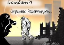 Вице-премьер Марат Хуснуллин назвал три главные проблемы ЖКХ, без решения которых правительство не справится с задачей по повышению качества городской среды в полтора раза и не сможет предоставить россиянам миллиард квадратных метров нового современного жилья