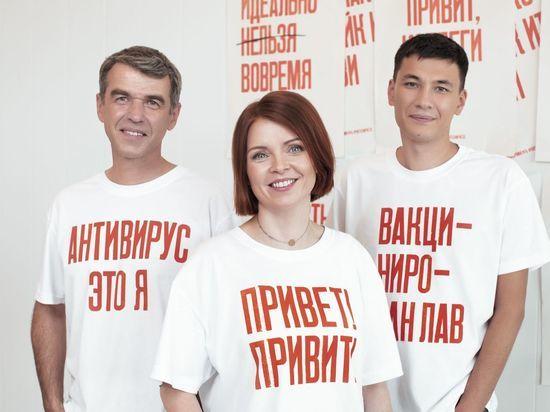 """«Газпром нефть» поддержала вакцинацию арт-проектом """"Привет! Привит!"""""""