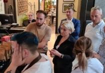 Комитет развития инвестиций, предпринимательства и потребительского рынка в рамках кооперации инициировал встречи специалистов ООО «Теджас» с предпринимателями Серпухова, работающими в сфере общепита