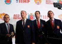 В Санкт-Петербурге начался конгресс Международной федерации хоккея на льду, где уже в первый день главным событием стала презентация символики будущего чемпионата мира 2023 года.