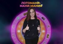 «Столото», крупнейший распространитель государственных лотерей в России, подвело итоги всероссийской акции «Лотомания», которая проходила с 1 июля по 31 августа 2021 года