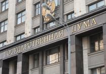 ЦИК еще не подвел официальные итоги парламентских выборов, еще известны не все фамилии попавших в Думу депутатов