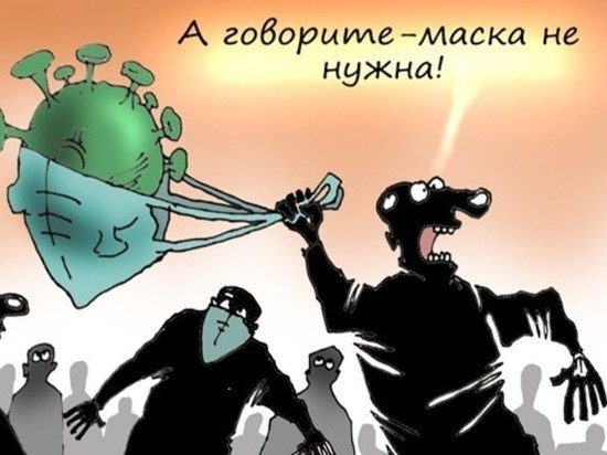 В Молдове разрешат прогулки только с сертификатом вакцинации
