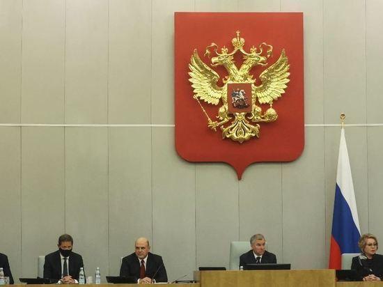 Госдуме предложили ввести уголовную ответственность за пропаганду нападений на школы