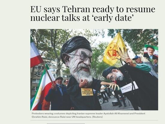 ЕС заявил, что Тегеран готов возобновить переговоры по ядерной программе в ближайшее время