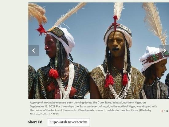 В Нигере стартует главный праздник кочевых пастухов