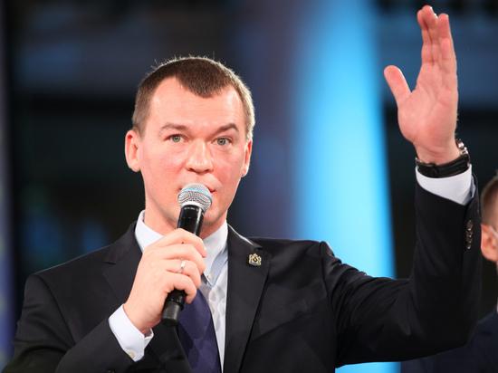 Инаугурация губернатора Хабаровского края Дегтярева состоится в ближайшую пятницу