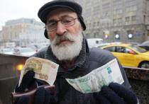 Пенсионный фонд России (ПФР) производит перерасчет пенсий уволившимся пенсионерам в автоматическом режиме