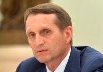 Нарышкин прокомментировал новое обвинение Лондона по