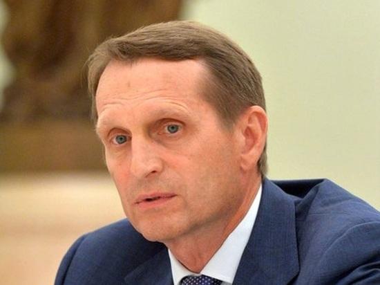 """Нарышкин прокомментировал новое обвинение Лондона по """"делу Скрипалей"""""""
