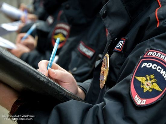 Стали известны подробности убийства детей и их мамы в Кировграде