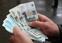 Пресс-служба Министерства труда распространила заявление, в котором объясняется, почему правительство отклонило законопроект ЛДПР об индексации пенсий работающим пенсионерам