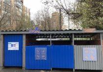 Компания бизнесмена Игоря Чайки - ООО «Хартия» создаст современную, технологическую базу для мусороперерабатывающей отрасли