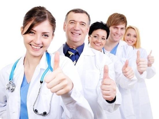 Работники сферы здравоохранения Серпухова получают соцподдержку
