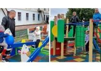 В селе Ейского района Кубани открыли парк