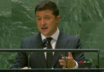 Третий год подряд бывший комик, а ныне президент Украины Владимир Зеленский не упускает возможности принять участие в общих дебатах на сессиях Генеральной Ассамблеи ООН