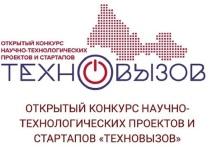 Конкурс проводится при поддержке Правительства Оренбургской области и АНО «Платформа НТИ»