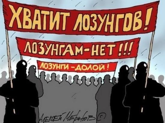 Учителя в Молдове требуют выплаты годовой премии и компенсации