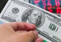 Санкции США в отношении суверенного долга РФ обрели новую, значительно более жесткую версию