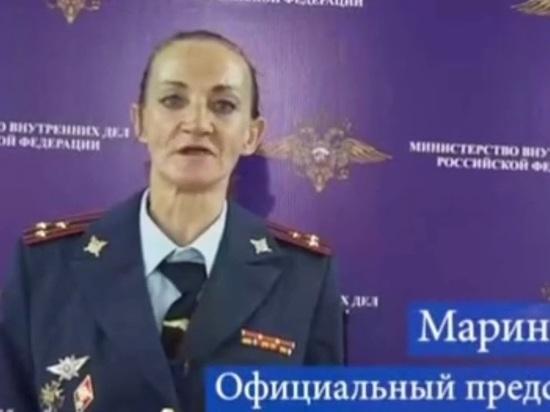 В Уссурийске арестовали актрису сатирического интернет-сериала про Виталия Наливкина