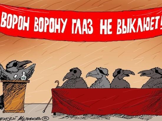 Депутаты ПДС решили компенсировать «потери» в зарплатах своим людям