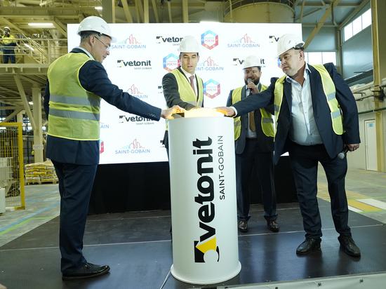 В промышленном центре Ставропольского края - Невинномысске в четверг, 23 сентября, запустили в работу завод сухих строительных смесей, принадлежащий компании «Сен-Гобен»