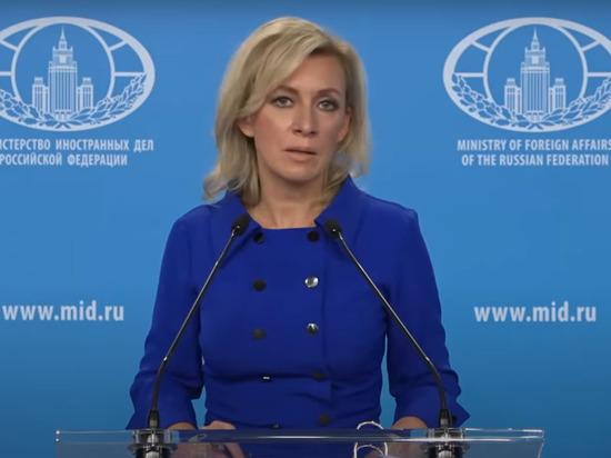 Захарова жестко прокомментировала обвинения России после покушения на Шефира