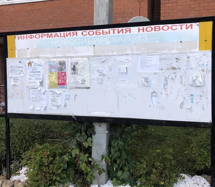 Жизнь соседей пермского «стрелка» Бекмансурова изменилась после трагедии