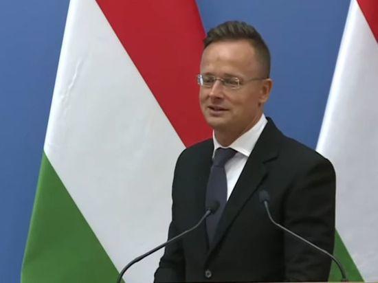 Сийярто заявил о большом вкладе РФ в энергобезопасность Венгрии