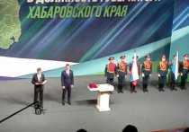 Сегодня Михаил Дегтярев принял должность губернатора Хабаровского края