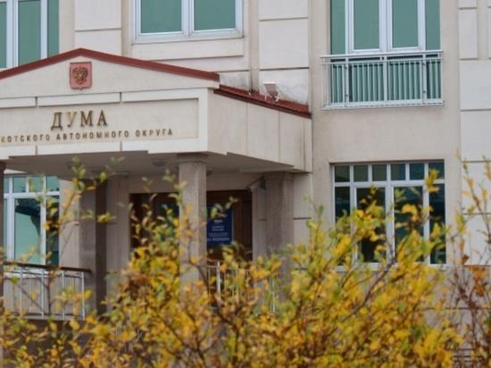 Избирком Чукотки распределил мандаты между депутатами окружной Думы