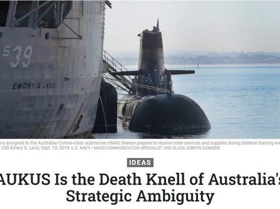 Defense one: AUKUS - похоронный звон австралийской стратегической неопределенности