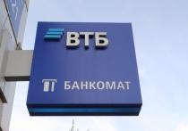 ВТБ: сибиряки увеличили туристические траты за границей в «бархатный сезон» на 80%