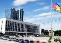 В Краснодаре объявлен конкурс на должность мэра
