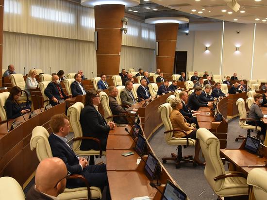 Состоялось рабочее совещание депутатов Законодательного Собрания Пермского края четвертого созыва