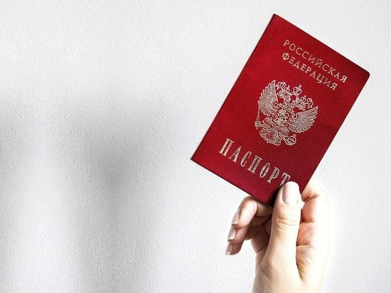Депутаты Законодательного собрания Ямала приняли законопроект, который запрещает региональным парламентариям и губернатору иметь двойное гражданство