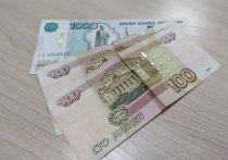 Региональный Минтруд ответил пенсионерке из Омского района на жалобу о платежах за капремонт
