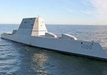 Российский флот получит аналог американского Zumwalt