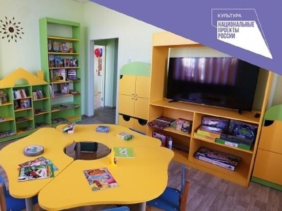 Модельная библиотека открылась в посёлке на Колыме