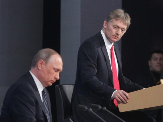 Представитель Кремля Дмитрий Песков рассказал об образе жизни президента РФ Владимира Путина, ушедшего на самоизоляцию
