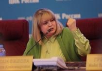 Памфилова огласила финальные цифры по выборам в Госдуму
