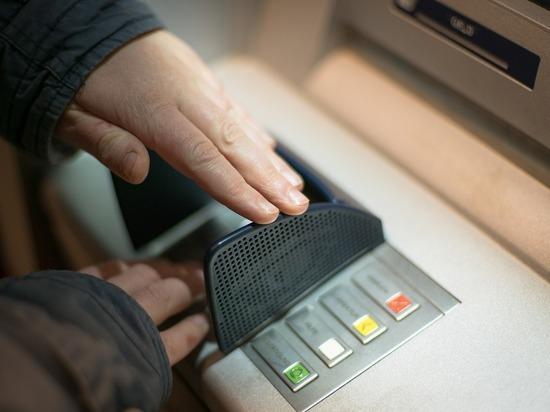 В Челябинске сотрудница банка украла свыше 1 млн рублей со счетов клиентов