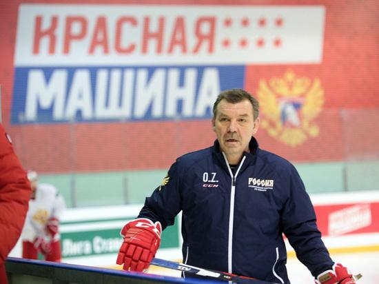 Знарок станет главным тренером сборной России по хоккею на Олимпиаде в Пекине