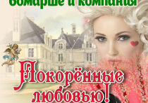 Расписание спектаклей в театрах Симферополя, Севастополя и  Ялты