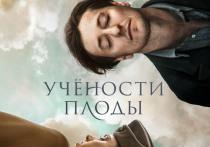 Снятый в Псковской области фильм с Сергеем Безруковым выйдет в прокат в октябре