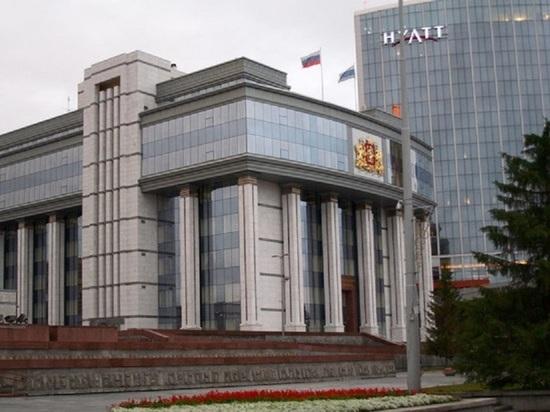 Группа «Екатеринбург» может появиться в Заксобрании Свердловской области